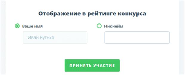 конкурс трейдеров на демо счетах